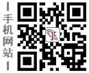 manbetx官网手机版万博manbetx登录手机站