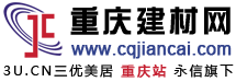 manbetx官网手机版万博manbetx登录-manbetx官网手机版建材第一网