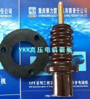 万博登录赛力盟YKK高压电机定子绝缘子销售