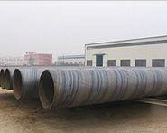 六盘水螺旋钢管