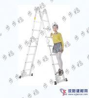 步步稳多功能折叠梯人字工程梯