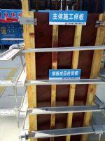 manbetx官网手机版地区方柱模板加固件,方柱子加固件生产卖