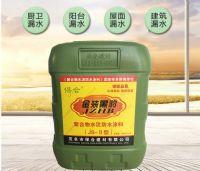 manbetx官网手机版供应保合黑豹防水涂料 聚合物水泥基防水乳液II型
