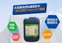 manbetx官网手机版JS聚合物水泥基防水涂料供应商